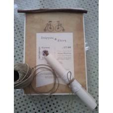 Προσκλητήριο γάμου vintage ποδήλατα pg18
