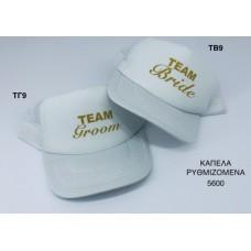 Καπέλο team bride ή groom rintb9-tg9